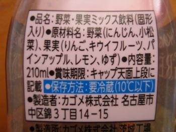 IMG_2320.JPG